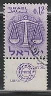 ISRAEL 512 // YVERT 192 // 1961 - Gebraucht (mit Tabs)