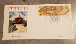 CHINA FDC SHENYANG IMPERIAL PALACE 1996 - Sonstige