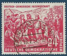 Allemagne-DDR-Y&T N°39 Oblitéré - Gebraucht