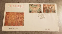 CHINA FDC DUNHUANG CAVE MURALS - Sonstige