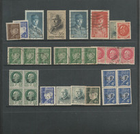 FRANCE  COLLECTION  LOT  No  0131 - Gebraucht