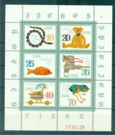 Allemagne - RDA 1981 - Y & T N. 2316/21 - Jouets Historiques (Michel N. 2661/66) - Blocks & Kleinbögen