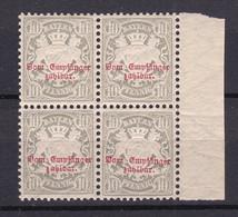 Bayern - 1882 - Portomarken - Michel Nr. 9 Viererblock Rand - Postfrisch - 80 Euro - Bayern