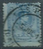 ESPAGNE ESPAÑA SPANIEN SPAIN ESPAÑA 1909-22 ALFONSO XIII MEDALLÓN BLUE USED ED 274 YT 248 MI 236 SG 336 SC 304 - Used Stamps