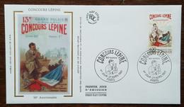 FDC 1991 - YT N°2694 - CONCOURS LEPINE - PARIS - 1990-1999