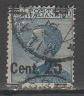 ITALIA 1924 - Effigie 25 Su 60 C. - Soprastampa Spostata - Usati