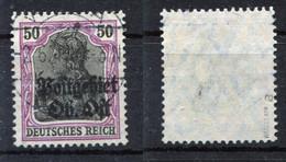 Dt. Besetzung Oberbefehlshaber Ost Michel-Nr. 11a Vollstempel - Geprüft - Besetzungen 1914-18