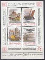 DÄNEMARK  Block 5, Postfrisch **, Internationale Briefmarkenausstellung HAFNIA '87 1986 - Blocks & Kleinbögen
