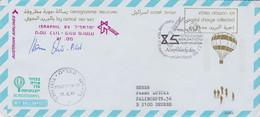 ISRAPHIL 85 - Briefe U. Dokumente