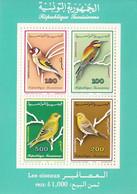 1992 Tunisia Birds Oiseaux Souvenir Sheet MNH - Tunesien (1956-...)