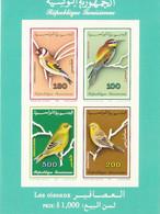 1992 Tunisia Birds Oiseaux IMPERF Non-dentale Souvenir Sheet MNH - Tunesien (1956-...)