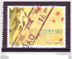 Japon, Japan, Oiseau, Bird, Pic - Picchio & Uccelli Scalatori