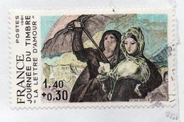 1981 N°2124   Timbre Sur Fraguement - Gebraucht