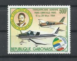 GABON  YVERT  AEREO  262  MNH  ** - Gabon (1960-...)