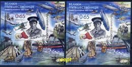 Uberto Nobile - Italian Airship Builder, Arctic Explorer - Bulgaria 2021 - Blocks MNH** + Block Souvenir - Blocks & Kleinbögen