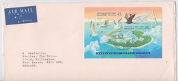 COCOS KEELING ISLANDS LETTRE TIMBRE BLOC OISEAU AIR MAIL COVER BLOCK STAMP SEABIRDS BIRD BOOBY WHITE TERN TROPICBIRD - Cocoseilanden