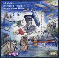 Umberto Nobile - Italian Airship Builder, Arctic Explorer, General(1885 – 1978) Bulgaria 2021 – Block  MNH** - Blocks & Kleinbögen