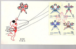 1980 T50 Kites Official FDC (AA-16) - 1980-1989