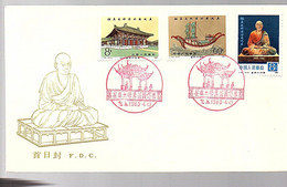 1980 J55 Official FDC (AA-11) - 1980-1989
