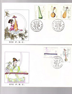 1983 T81 Musical Instruments Official FDC (AA-3) - 1980-1989