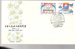 1980 USA Exhibition J59 Official FDC (AA-18) - 1980-1989