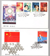 1984  J105 Official FDC (AA-26) - 1980-1989