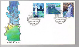 1984 T97 Official FDC (AA-25) - 1980-1989