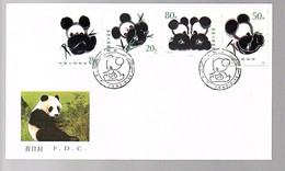 1985 T106 Panda Official FDC (AA-27) - 1980-1989