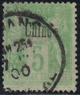 CHINE - SAGE - 5c VERT - SURCHARGE NOIRE - OBLITERE - N°2. - Used Stamps