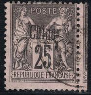 CHINE - SAGE - 25c NOIR SUR ROSE - N°8 - SURCHARGE NOIRE - OBLITERE . - Used Stamps