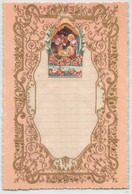 "10228 ""LETTERINA DI NATALE - PRESEPE - 1895"" IMMAGINE RELIGIOSA IN CROMOLIT., BORDI MERLETTATI IN ORO, IN RILIEVO - Otros"