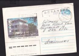 RK3.3 /  Brief  Turkmenistan Ganzsache 1992 - Köln - Turkmenistan