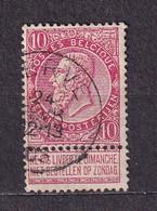 [58_0021] Zegel 58 Met Cirkelstempel Herve Scan Voor- En Achterzijde - 1893-1900 Barba Corta
