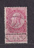 [58_0023] Zegel 58 Met Cirkelstempel Sclayn Scan Voor- En Achterzijde - 1893-1900 Barba Corta