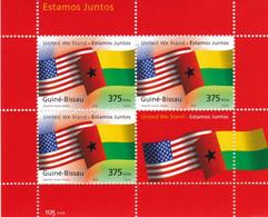 Guinea Bissau Nº 1036 En Hoja De 3 Sellos - Guinea-Bissau