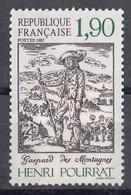 FRANCE 2606,unused - Ungebraucht