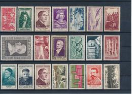FRANCE AVANT 1960 - LOT DE 294 TIMBRES NEUFS* AVEC CHARNIERE OU GOMME ALTEREE AVEC NOMBREUX PERSONNAGES CELEBRES - Verzamelingen