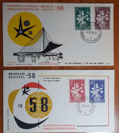 BELGIO 1958 FDC EXPOSITION UNIVERSELLE - 1951-60