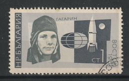 Bulgarije Y/T 1439 (0) - Gebraucht