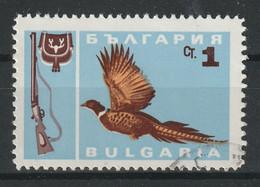 Bulgarije Y/T 1483 (0) - Gebraucht
