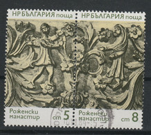 Bulgarije Y/T 2067 + 2068 (0) - Gebraucht