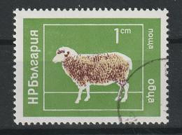 Bulgarije Y/T 2071 (0) - Gebraucht