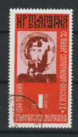 Bulgarije Y/T 2095 (0) - Gebraucht