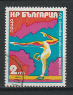 Bulgarije Y/T 2111 (0) - Gebraucht