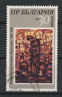Bulgarije Y/T 2693 (0) - Gebraucht