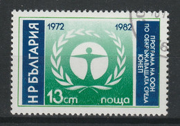 Bulgarije Y/T 2716 (0) - Gebraucht