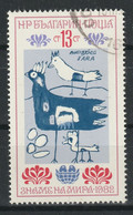 Bulgarije Y/T 2744 (0) - Gebraucht