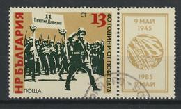 Bulgarije Y/T 2917 (0) - Gebraucht