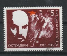 Bulgarije Y/T 3131 (0) - Gebraucht