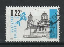 Bulgarije Y/T 3885 (0) - Gebraucht